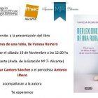 Presentaré el libro de Vanesa Romero en Alicante